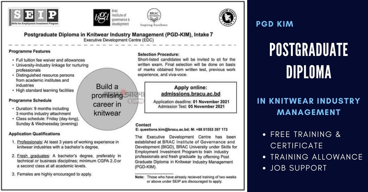 Postgraduate Diploma in Knitwear Industry Management