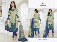 sandhya-karachi-queen-2