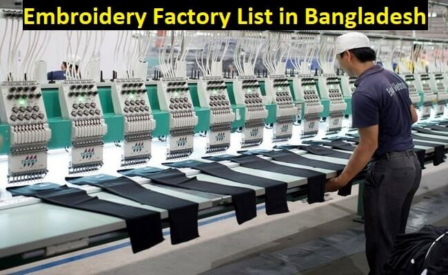 Embroidery factory list in Bangladesh