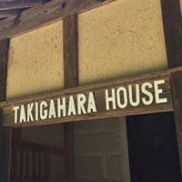 Airbnbで日本の民泊施設「滝ヶ原ハウス」が特集されました!