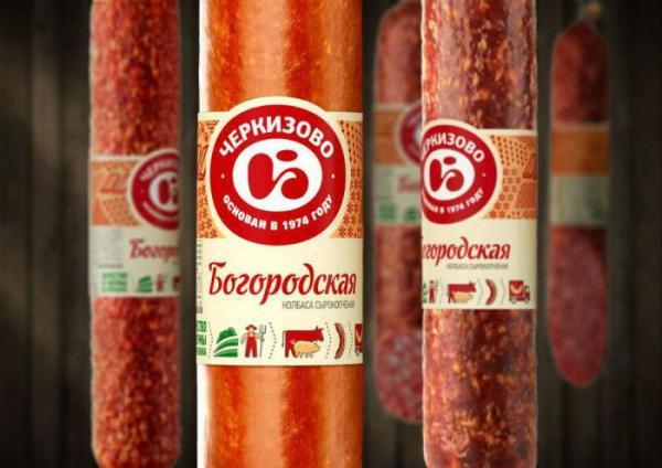 Мясокомбинаты Москвы и Московской области: список, продукция