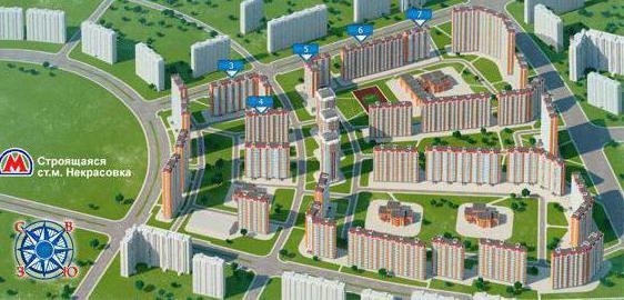 Домостроительный комбинат №1