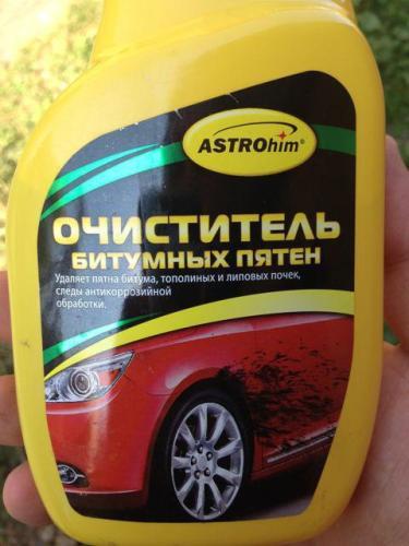 Очиститель битумных пятен с кузова автомобиля. Выбор автохимии