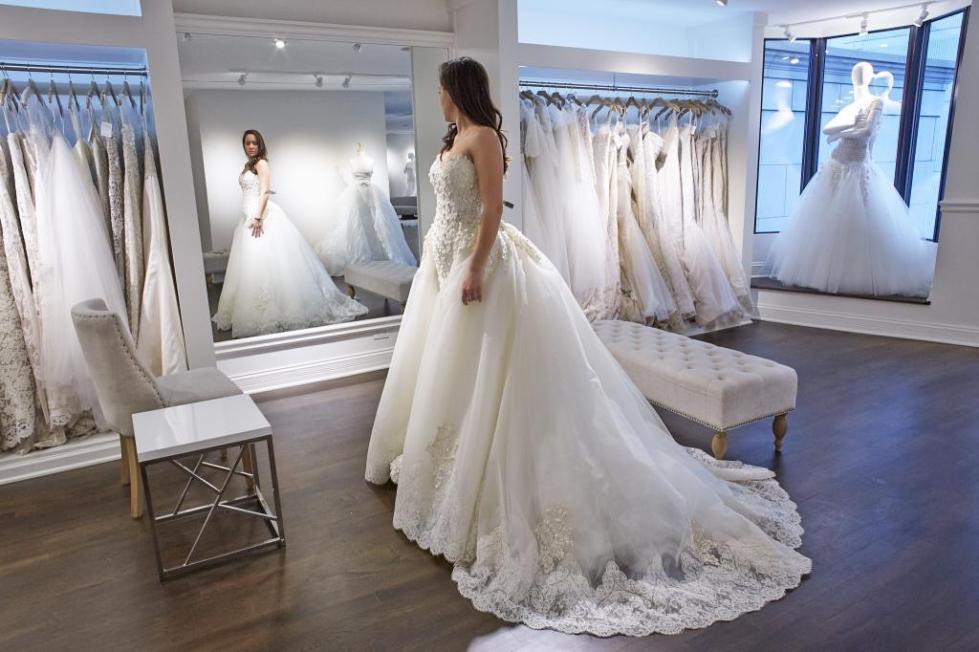 название свадебного салона пример