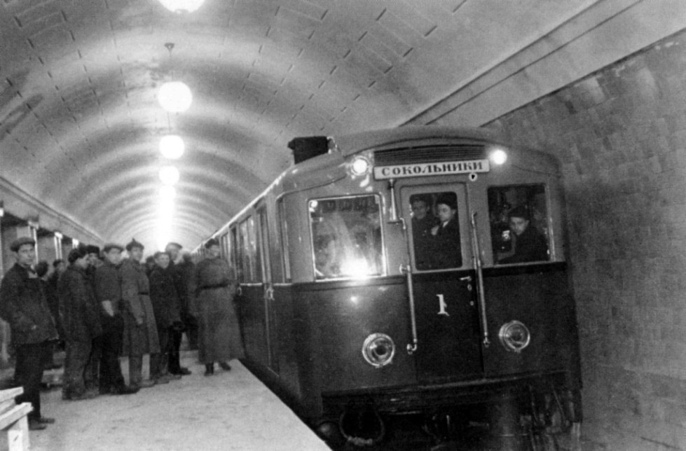 Первый поезд метро