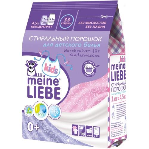 Стиральный порошок Meine Liebe 1 кг