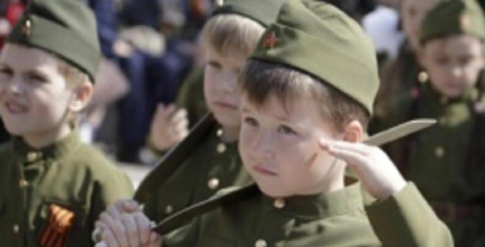 что такое патриотизм определение для детей
