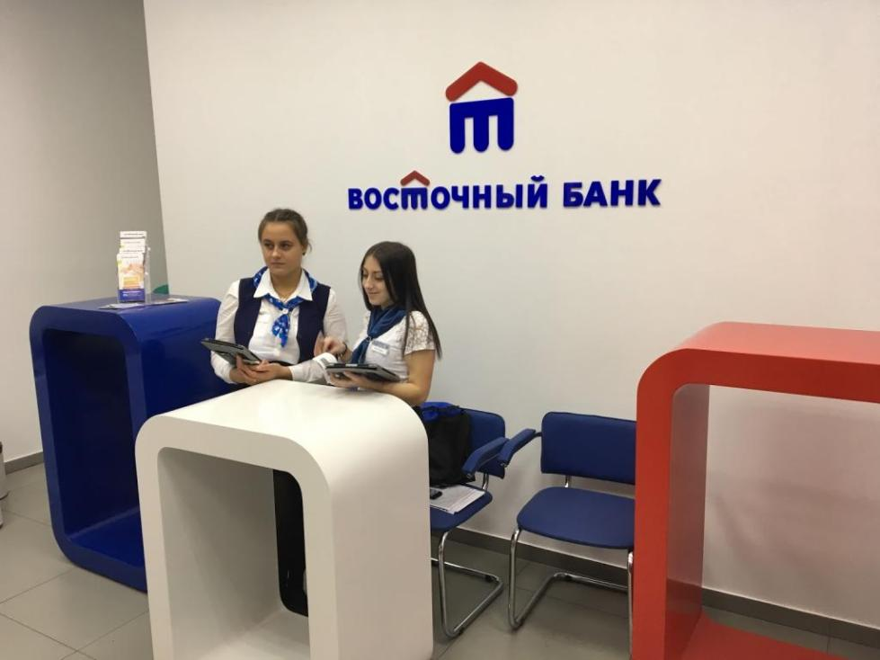 отзывы о банке восточный кредит наличными