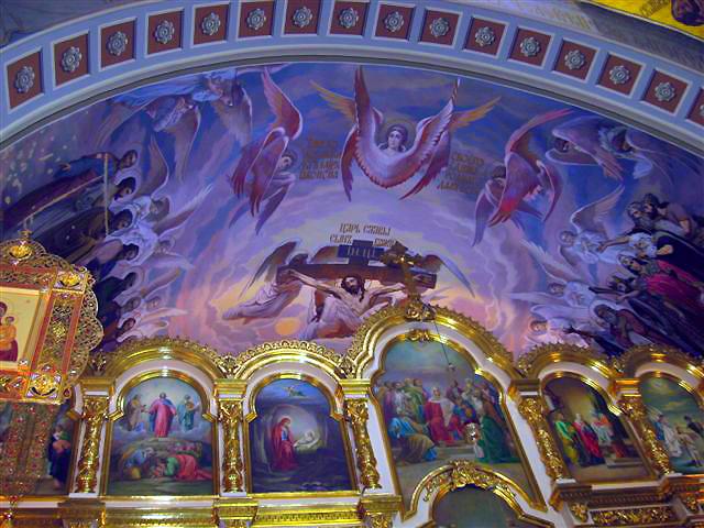Купол храма в тольятти