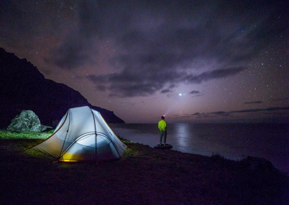 Рыбалка с ночевкой в палатке