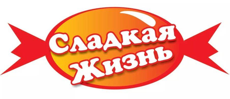 """Логотип """"Сладкой жизни"""""""