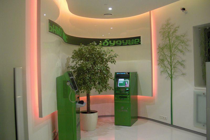 как взять в банкомате сбербанка реквизиты счета через банкомат