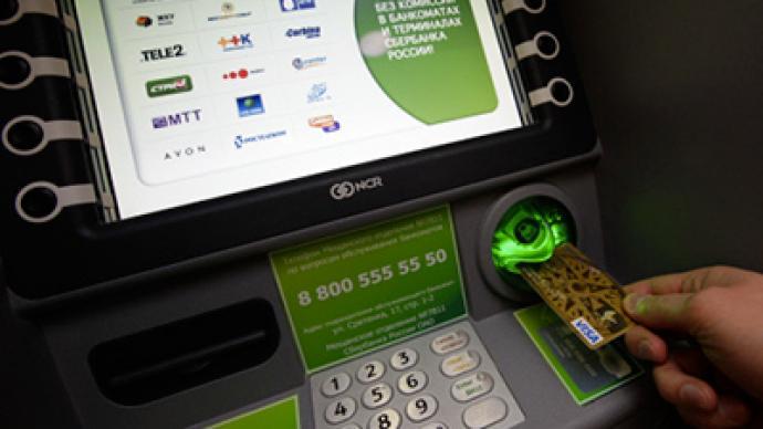 как получить реквизиты карты сбербанка в банкомате