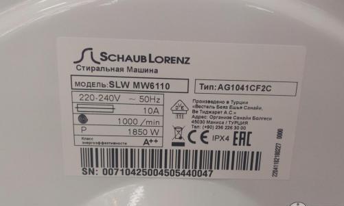 schaub lorenz разноцветные стиральные машины