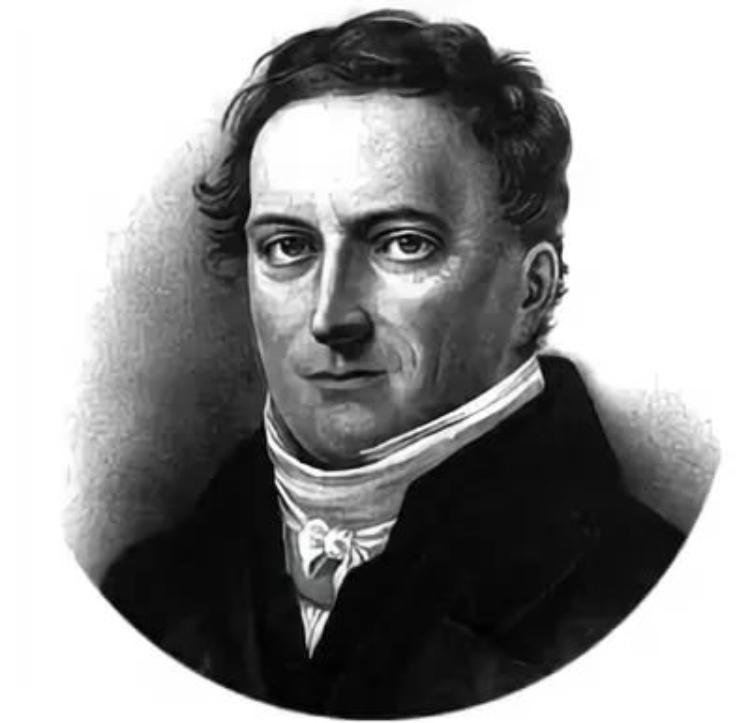 Иоганн Гербарт