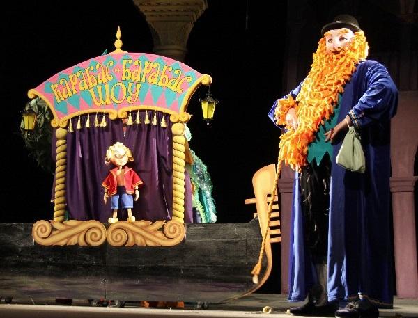 Пилигрим-театр кукол