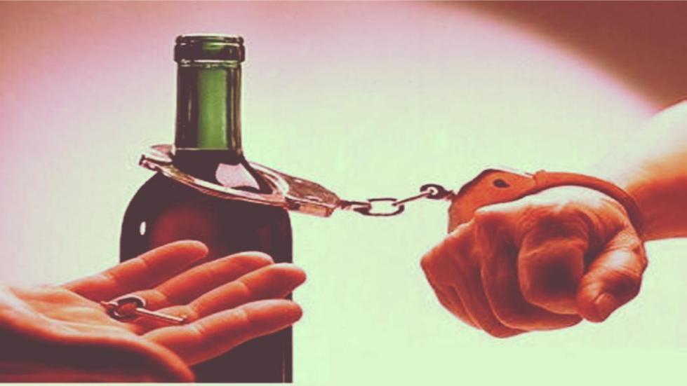 ампула от алкоголизма