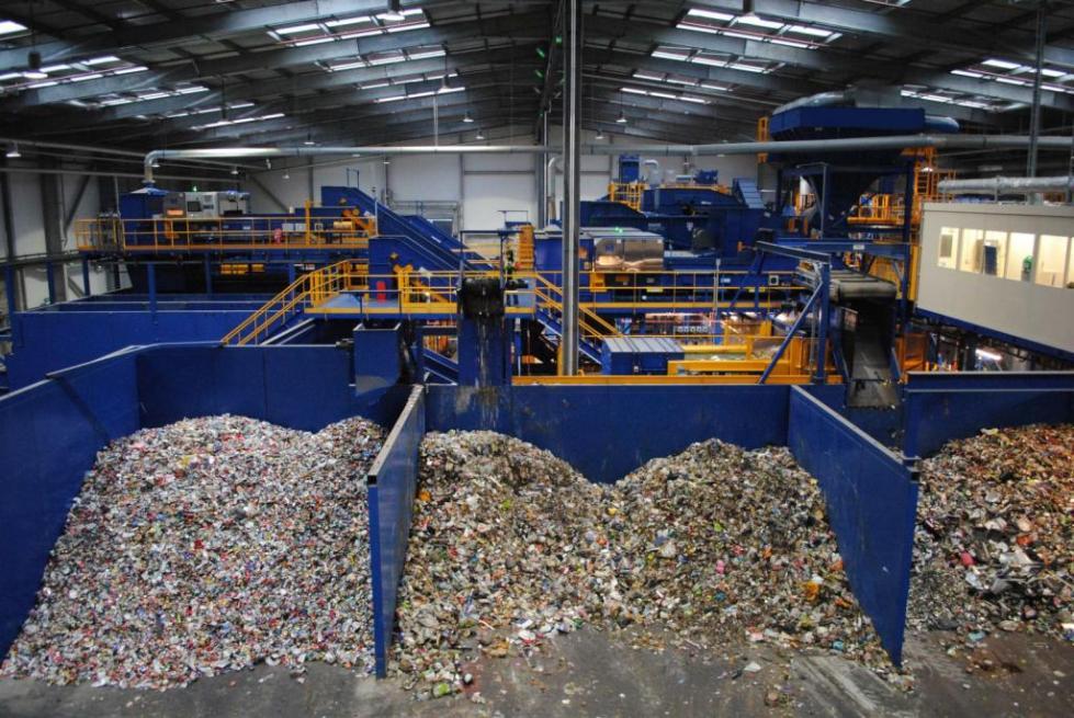 Завод по переработке
