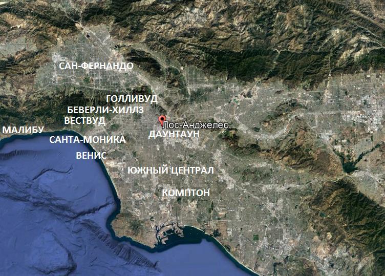 Лос Анджелес районы города