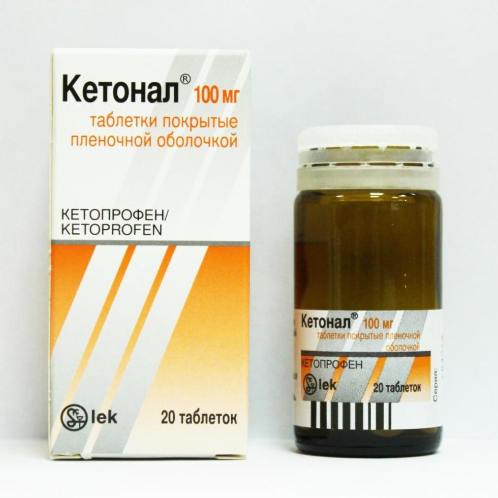 Таблетки кетонал