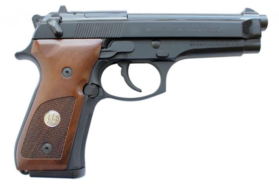 самый лучший пистолет в мире