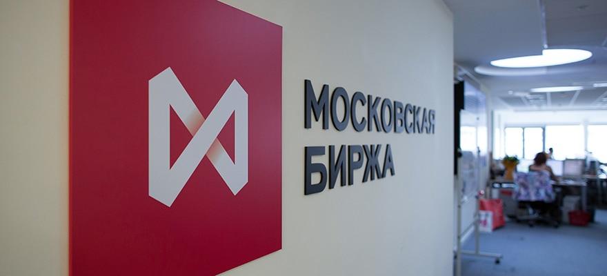 анализы акций Москва