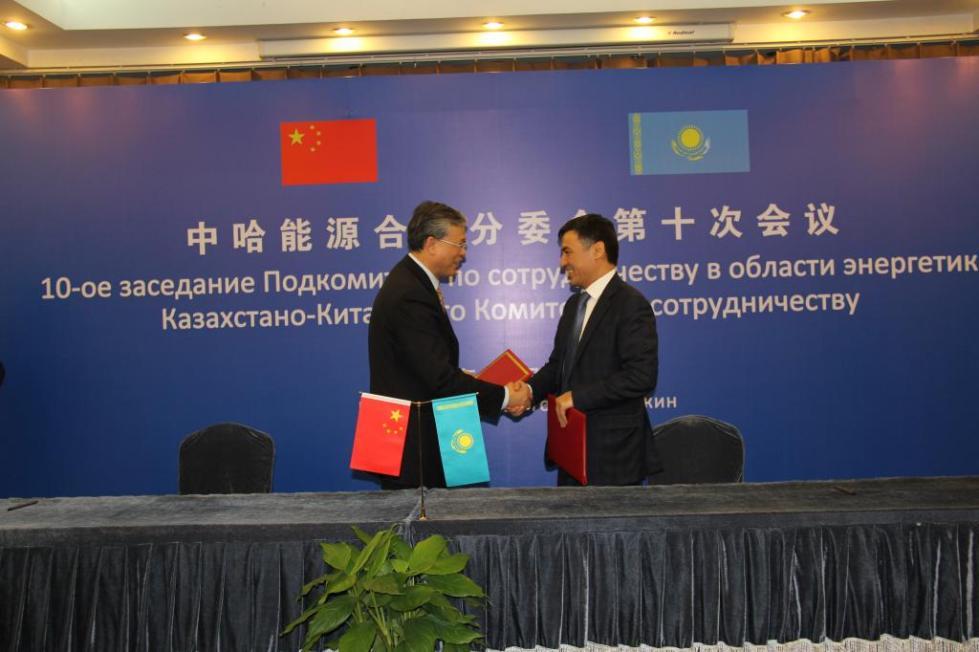 китайско-казахстанские отношения