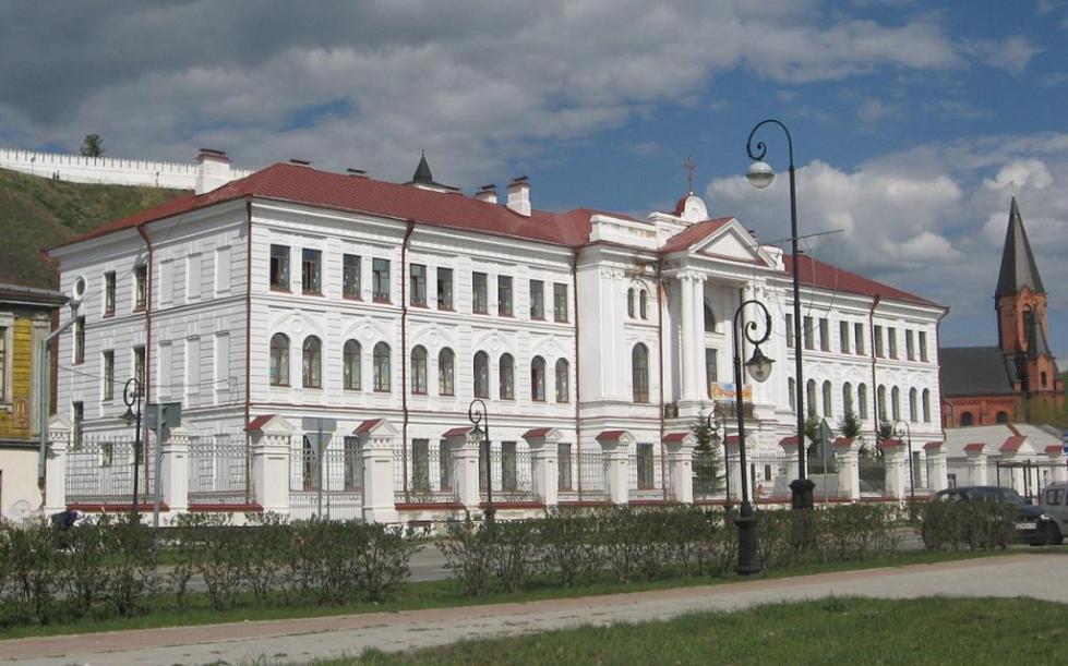 тобольский педагогический институт
