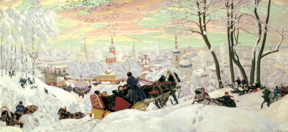"""""""Масленица"""" 1916 год"""