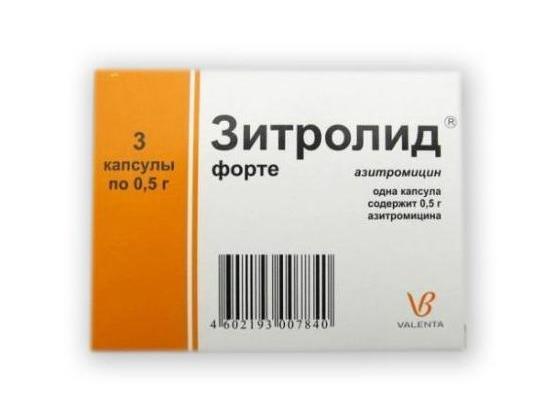 кларитромицин таблетки взрослым