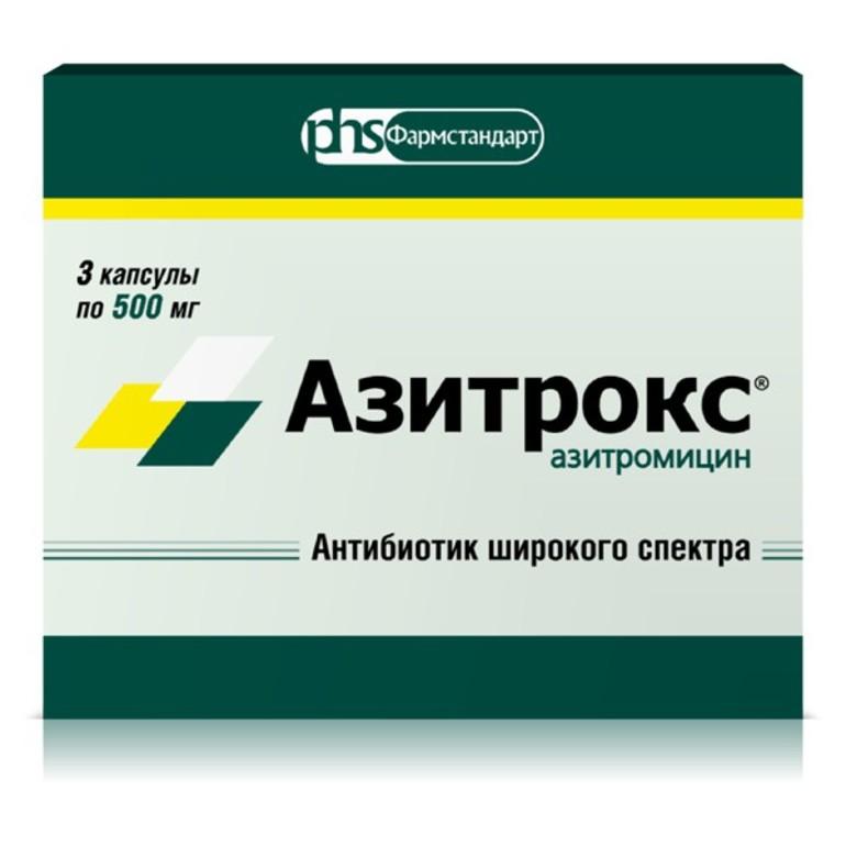 кларитромицин инструкция таблетки взрослым
