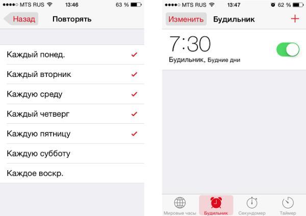 Apple: будильник