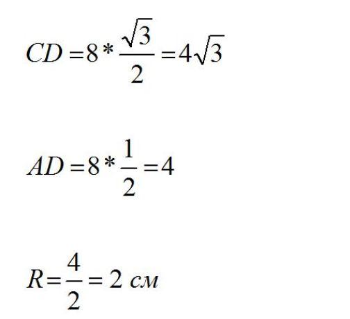 формула площади боковой поверхности цилиндра