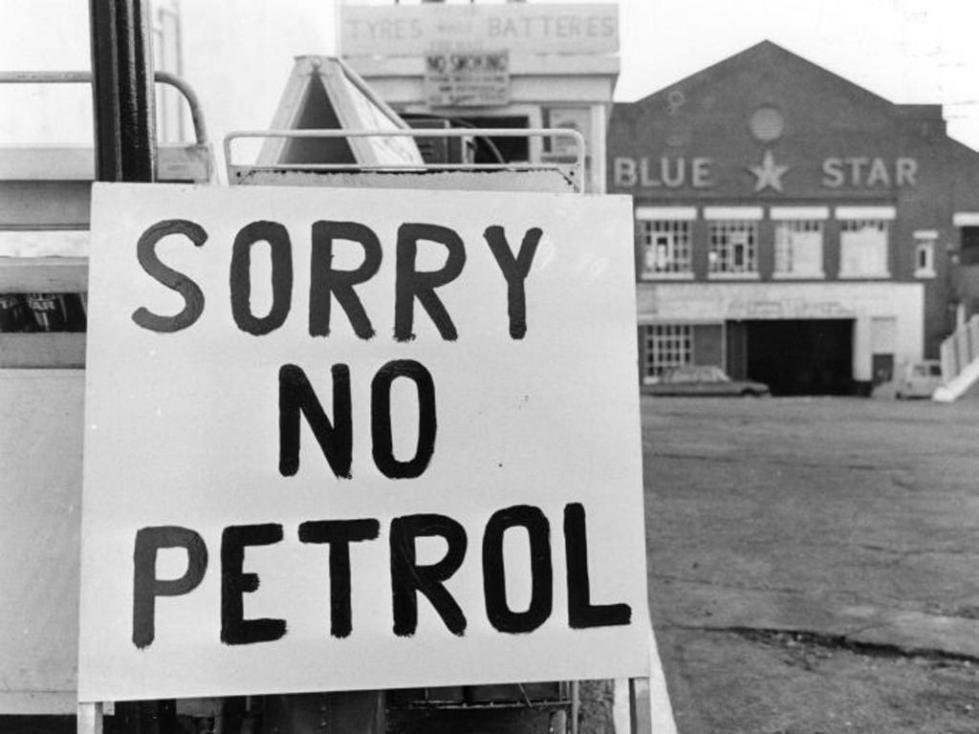 Уведомление об отсутствии бензина.