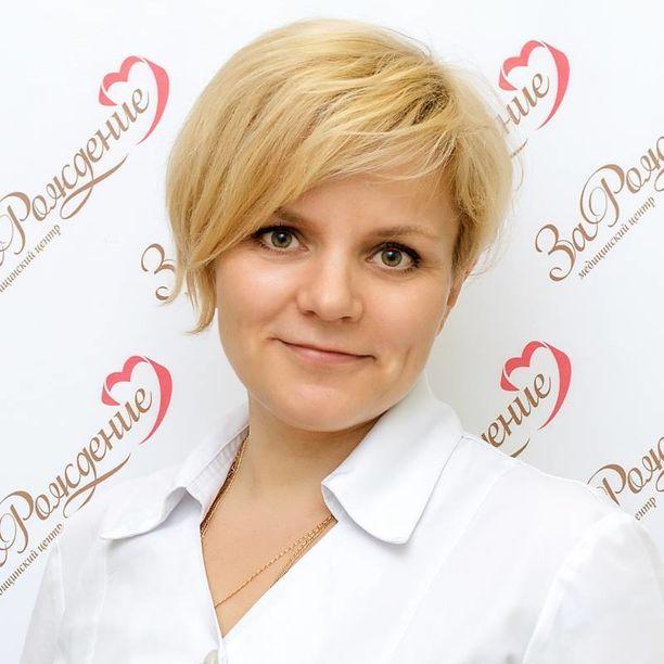 Ирина Владимирова Солгалова