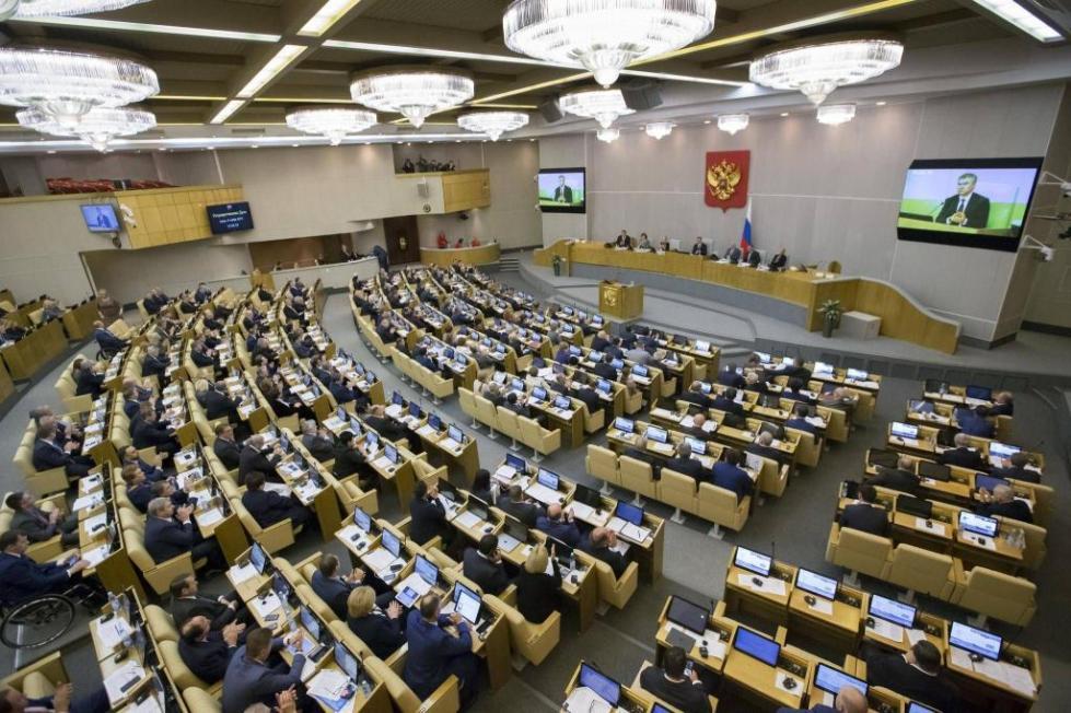 Заседание на федеральном собрании