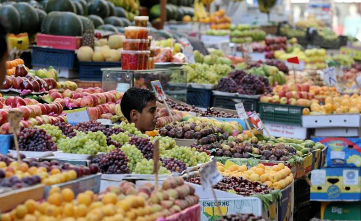 Фруктовый рынок Египта