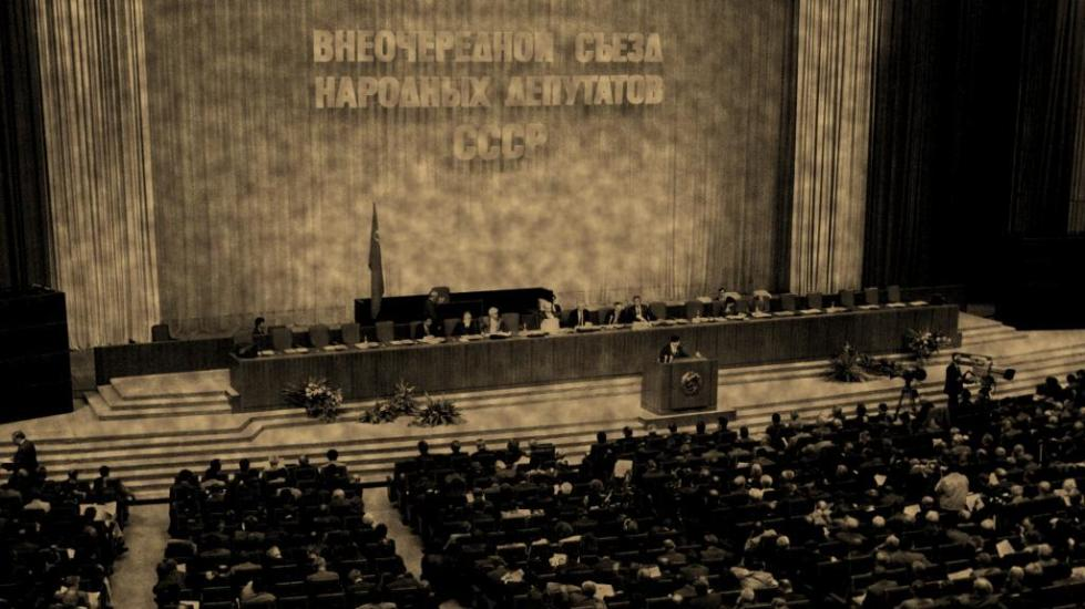 Принятие изменений Съездом депутатов