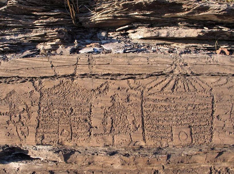 тагарская культура в забайкалье