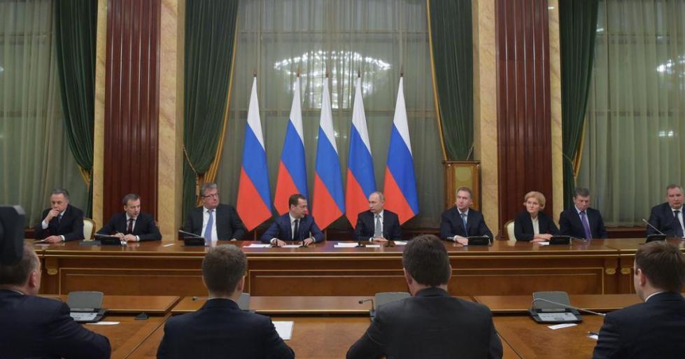 Высшие органы России