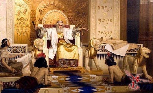 Древние события
