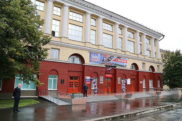 Кузбасский технический университет