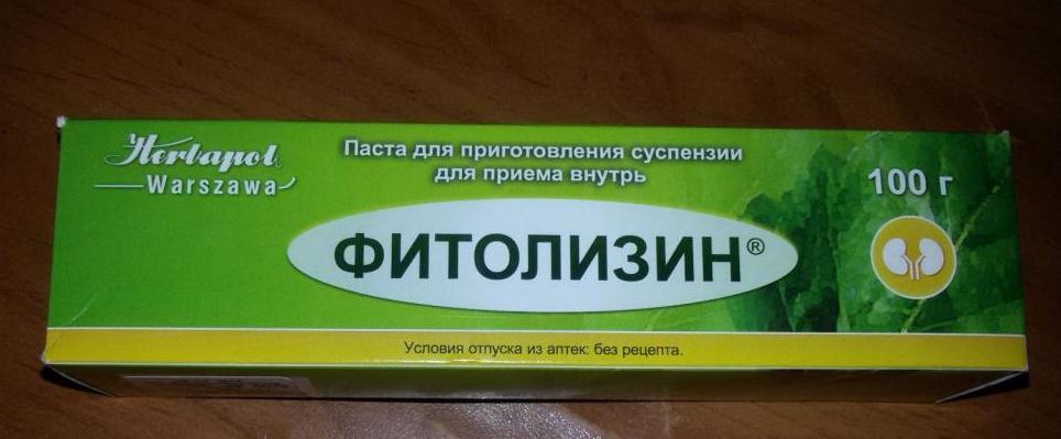 лекарство при пиелонефрите у взрослых