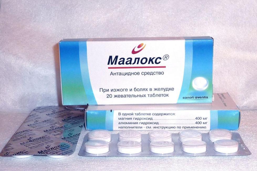 маалокс при беременности отзывы