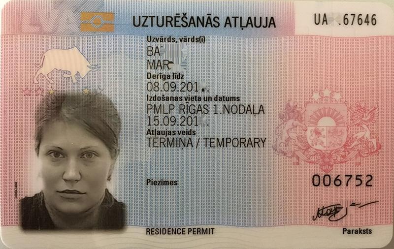 получение внж в латвии