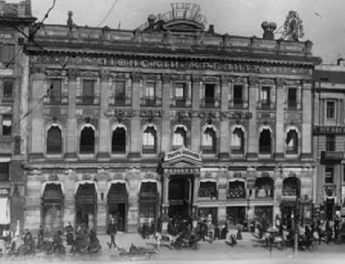 Театральное здание