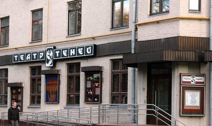 Театр теней в Москве