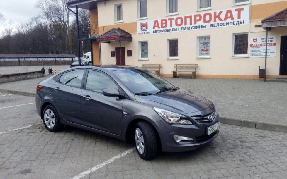 аренда автомобиля в Калининграде