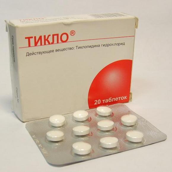 антитромботические препараты классификация
