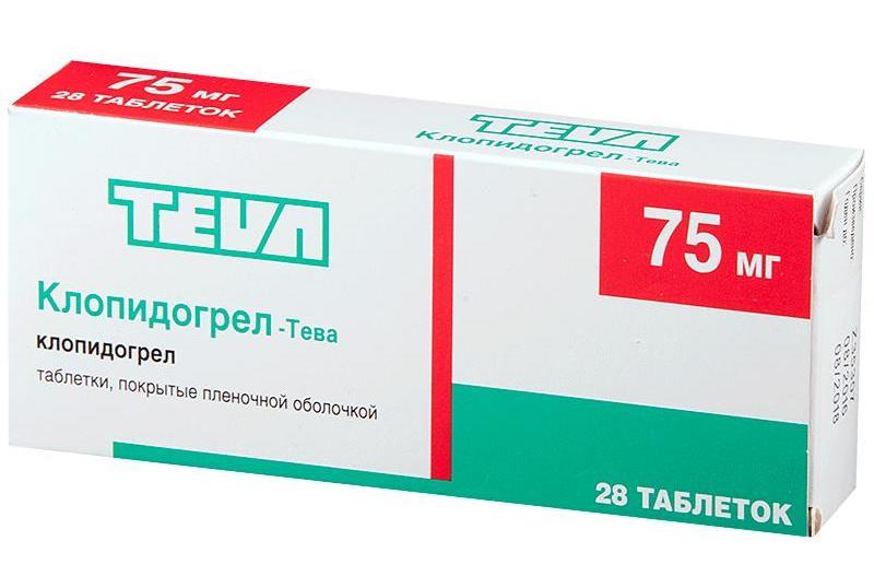 антитромботические препараты список